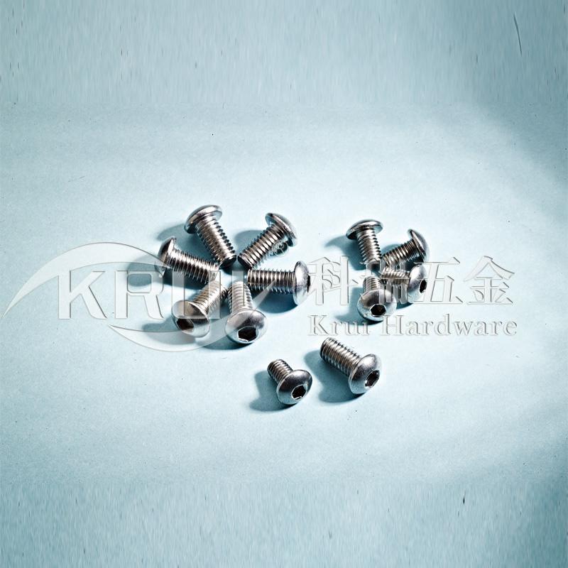 KR006-ISO7380/GB70.2半圓頭內六角螺絲
