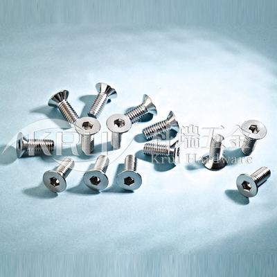 KR008-DIN7991/GB70.3沉头内六角螺钉