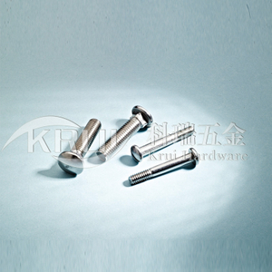 KR014-GB12 DIN603 GB67 不锈钢方颈螺丝 不锈钢开槽螺钉