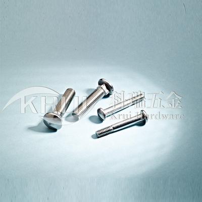 KR014-GB12 DIN603 GB67 不銹鋼方頸螺絲 不銹鋼開槽螺釘