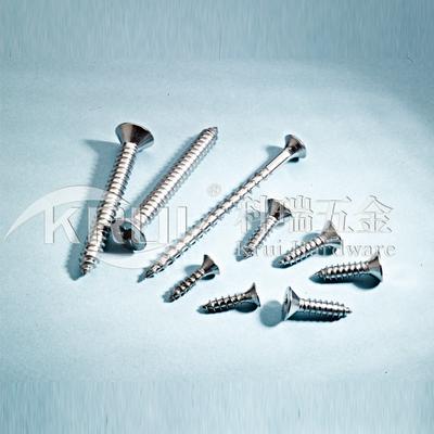 KR011-GB846 不銹鋼沉頭自攻螺釘 纖維板定