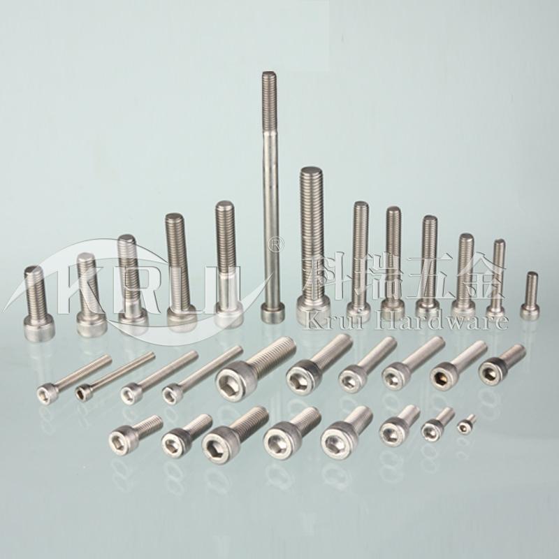 KR002-内六角圆柱头机螺钉GB70.1 ISO4762 DIN912 JISB1176